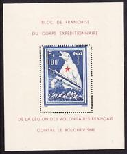France 1941 miniature sheet commemorative French Volunteer legion fighting on Ru