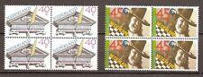 Nederland - 1979 - NVPH 1184-85 in blok van 4 - Postfris - NE070