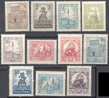 Poland 1925 Historical Buildings Statue, Ship - Mi. 233-43  - MNH (**)