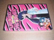 Urusei Yatsura - TV Series 5 (DVD, 2002) NEW