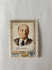 RUSSIA, USSR, Lenin, 1955, cancelled, lightly hinged
