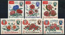 Yemen 1965 SG#R106-R111 Flowers MNH Set #D58516
