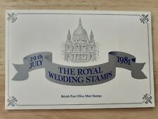 Royal Wedding Prince Charles & Lady Diana British Post Office Mint Stamps 1981