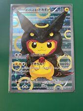 Pikachu 231/XY-P Full Art Promo - Shining Rayquaza Poncho