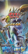 Japanese Pokemon XY8 BLUE IMPACT Booster Box 1ST EDITION 20CT SEALED IN HAND!!