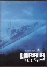 LORELEI DVD, WWII Submarine, Japanese w/ English Subtitles, Great Movie! 128 Min
