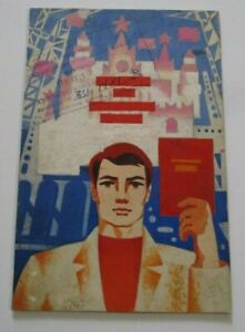 VINTAGE MODERNIST PAINTING INDUSTRIAL COLLECTION PORTRAIT RUSSIAN RUSSIA  POP