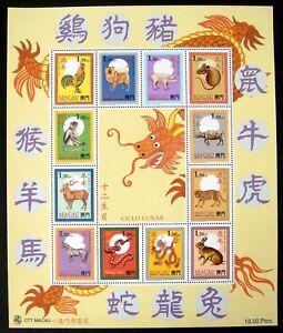 1995 MNH MACAU CHINESE LUNAR NEW YEAR CALENDAR STAMPS SHEET DRAGON TIGER MONKEY