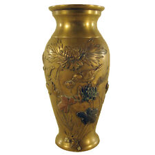 Japanese Mixed Metal Bronze Vase - 1880's