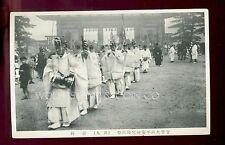 Vintage Japan Photo Postcard Parade  B3727