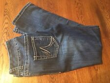 Maurice's Straight Cut Jeans Women's Size 0 Extra Short EUC!