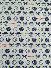 Kokka Japan Fabric Trèfle Cotton Oxford Baseball Bat Glove Kawaii 2-7/8 yds