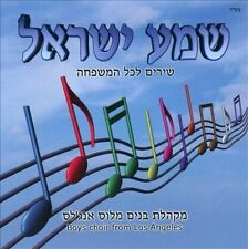 New: Boys Choir From Los Angeles: Shema Yisrael  Audio CD