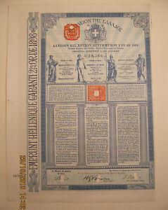 GREECE KINGDOM OF GREECE EMPRUNT HELLENIQUE GARANTI 2500 DRACHME SHARE BOND 1898