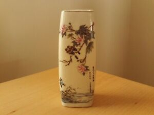 Vintage Oriental Vase with Birds and Blossom Design Signed.