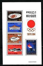 JAPÓN 1964 OLIMPIADAS TOKIO HB 59 5v.