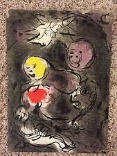"Marc Chagall, Original Lithograph ""Prophet Daniel with the lions"". COA"