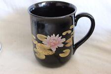 Lotus Otagiri Japan Mug