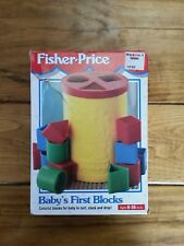 Fisher Price Baby's First Blocks w/Box 20th Anniversary 1977-1997 Complete