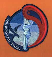 ISRAEL IDF A.F. OUTSTANDING FLIGHT INSTRUCTOR - NAVIGATIONAL TREND V. RARE PATCH