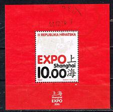Croatia Shanghai China Expo 2010 City Map Souvenir Sheet
