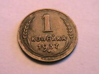 1937 Russia 1 Kopek Very Fine+ VF+ Original Toned USSR Soviet Union World Coin