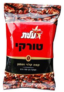 Israel  Turkish Black Coffee Elite Coffee Kosher Badatz