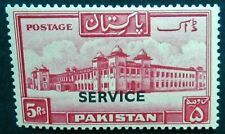 Pakistan 1948 5rs SG O25 MInt hinged cat £65