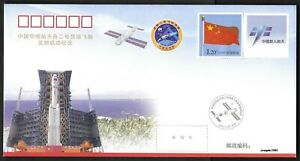 China 2021 China Space Station Tianzhou-2 Cargo Spacecraft FDC Rocket 中國空間站