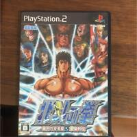 PS2 video game Fist of the North Star Hokuto no ken Shinpan no Sousousei