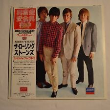 "ROLLING STONES - Five by five - 1982 JAPAN 12"" EP 5-TRACKS"