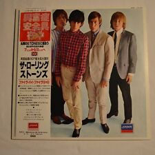 """ROLLING STONES - FIVE BY FIVE - 1982 JAPAN 12"""" EP 5-TRACKS + MINI CONDOM"""