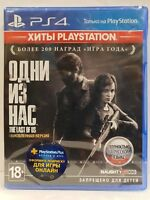 The Last of Us Remastered PS4 Brand New