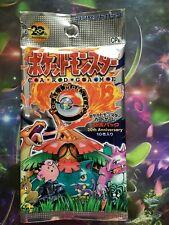Edit 1 Booster Pokémon vide empty CP6 Anniversary Charizard dracaufeu carte card