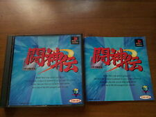 TOSHINDEN SONY PLAYSTATION VIDEOGAMES PS JAP 17 JAPANESE PSX PS1