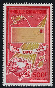 Central Africa C125 MNH UPU, Stamp on Stamp