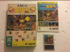 MSX Adventure Island Worldwide Shipping