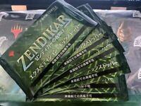 MTG ZENDIKAR RISING Expeditions Box Toppers 6 Pack JP Ver Magic The Gathering