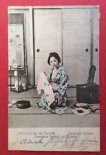 CPA. JAPONAISE faisant sa Toilette. 1906. Japanese Toilette.