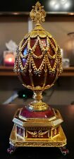 150th Anniversary The House of Faberge Eagle Jeweled Musical Egg Franklin Mint