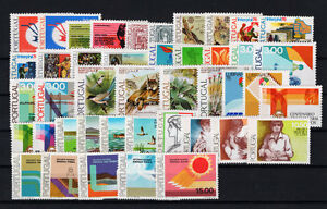 1976 Portugal Complete Year MNH Stamps.