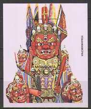 Mongolie 1984 Lion Masque/Costumes/Crânes 1 V M/S (n21737)