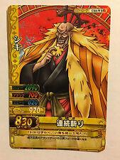 One Piece OnePy Berry Match W PART03 C114 Rare