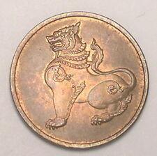 1955 Myanmar Burma One 1 Pya Chinze Coin VF+