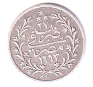 AFRICA EGYPT ABDUL HAMID II SILVER QIRSH AH1293 [1901] YEAR 27w **LITTLE GEM**
