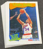 1991 NBA Hoops Basketball Base Lot 20 Cards