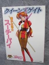 QUEEN'S GATE SUCHIE PAI Idol Janshi Art Material Illustration Sonoda Lost World