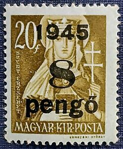 "1945 Hungary ""St. Elizabeth"" Surcharged Stamp"
