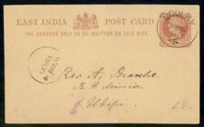Mayfairstamps India 1891 Moolky to Udipi QV stationery Card wwf47077