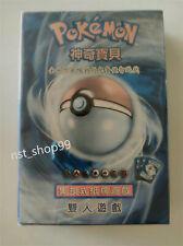 Pokemon 1st Base Set Chinese 2 Player Starter Set Deck Red Logo - Sealed Box!